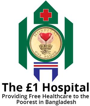 One Pound Hospital
